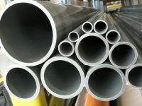 020-PVC-Rohre